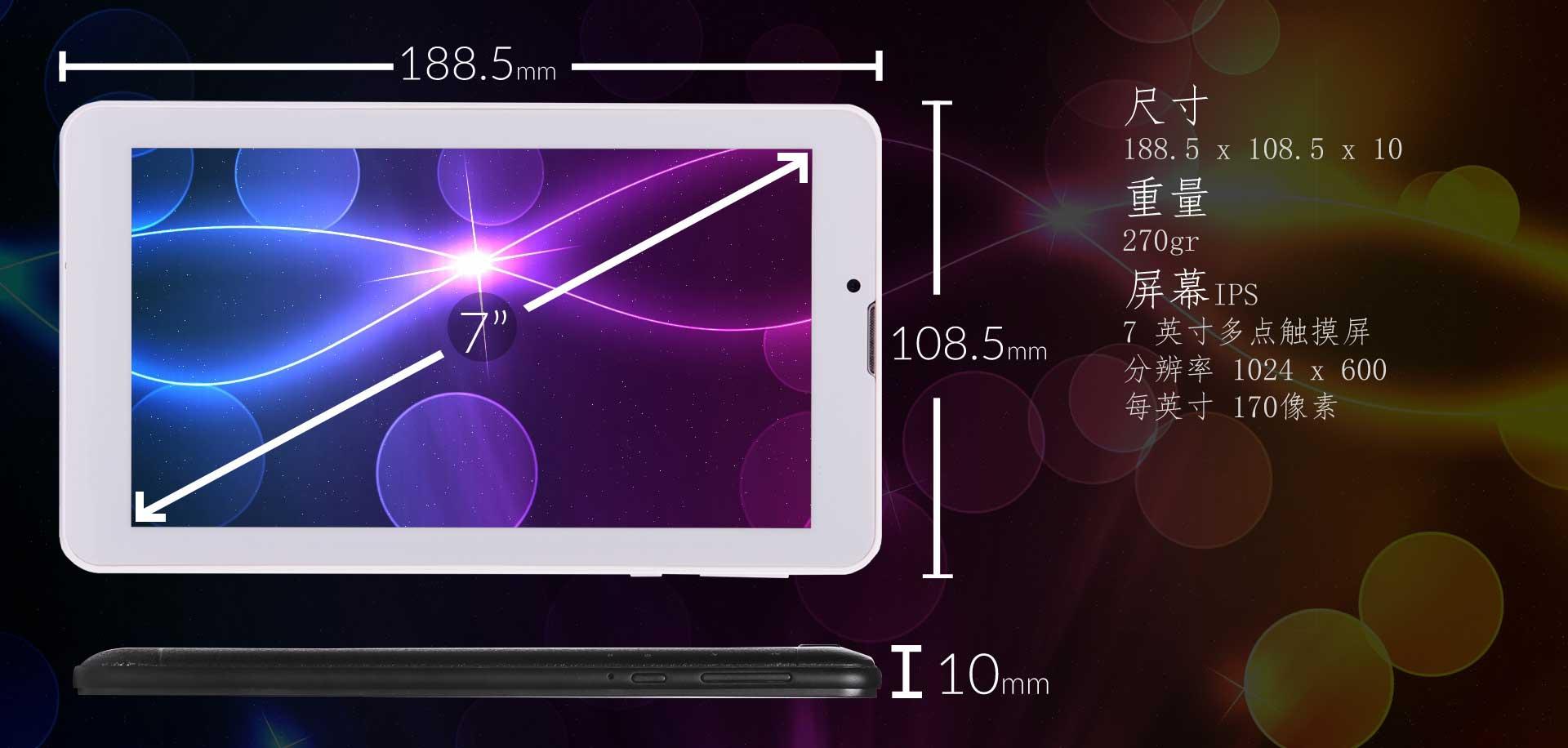design-706-b