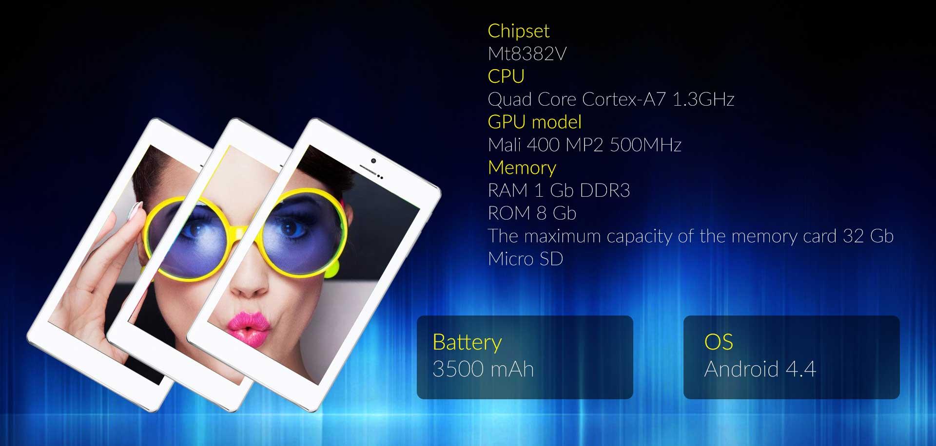 chipset-etc-752